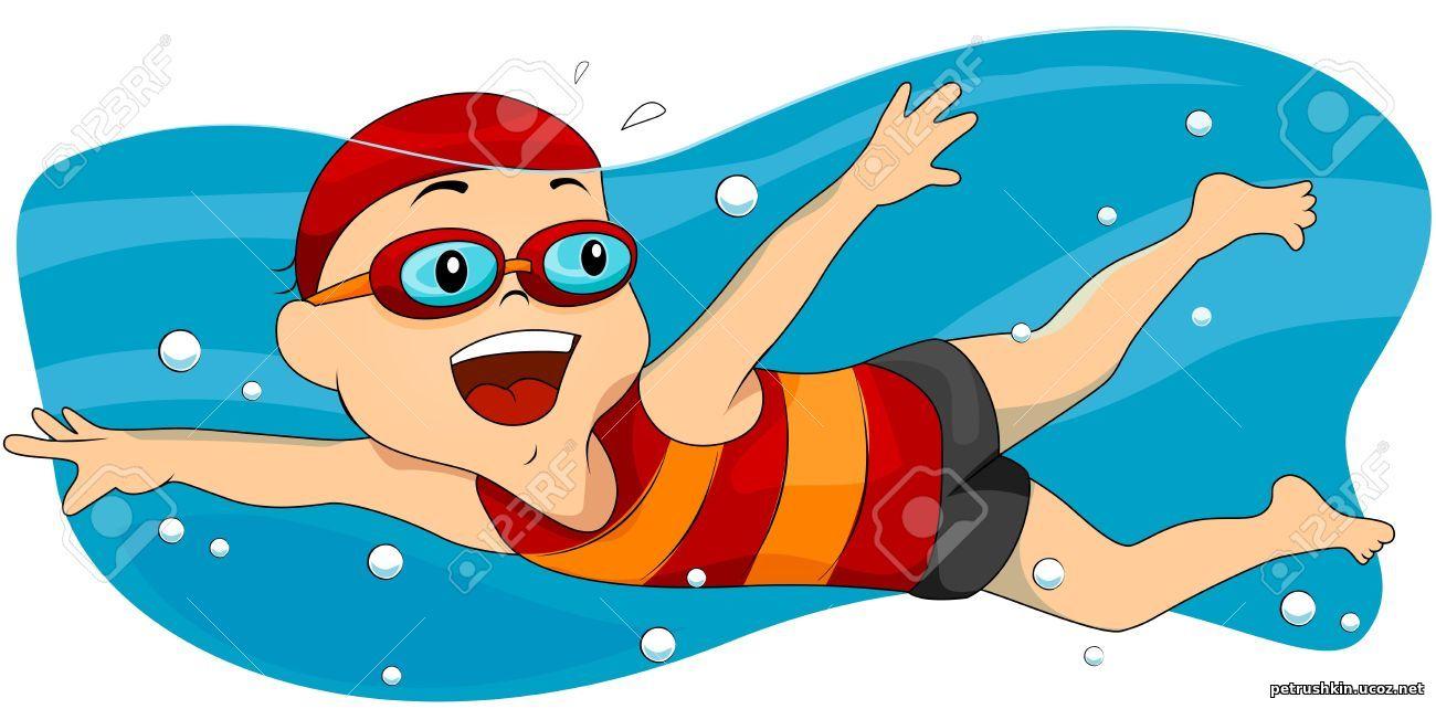 Нарисовать картинки о плавании